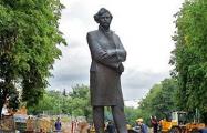 В Минске запрещено читать стихи Богдановича?