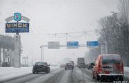 Снегопад: на дорогах страны заторы, ДТП, коммунальники работают в усиленном режиме