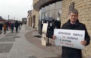 Жители Иркутска потребовали вернуть прямые выборы мэра