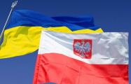 Во Львове прошла встреча представителей парламентов Польши и Украины