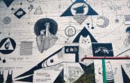 В Бресте появилась стена уличной философии