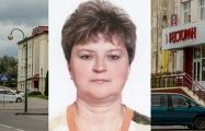 Скандал в Берестовице: кассир банка похитила у клиентов $200 тысяч