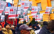 В Киеве проходит марш за «народный импичмент»