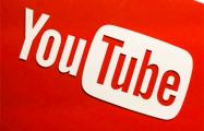 YouTube будет укладывать пользователей спать