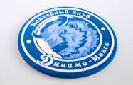 ХК «Динамо-Минск» расстался с двумя игроками и подписал троих