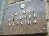 СБУ задержала три диверсионные группы на западе Украины