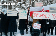 Пенсионеры Солигорска протестуют против режима