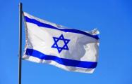 Посольство Израиля в Беларуси закрывается из-за нехватки финансирования