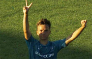 Белорусские футболисты запустили флешмоб перемен