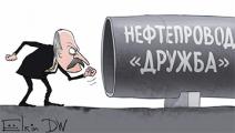 В Минске осознали конец нефтяной халявы