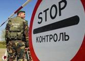 Украина усиливает охрану границ