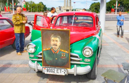 Фотофакт: На Дне города в Витебске возили портрет Сталина