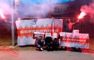Жители Серебрянки устроили яркую акцию с файерами