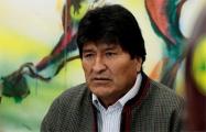 Боливия выдала ордер на арест экс-президента Моралеса