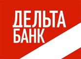 29 марта начнут прием заявлений от вкладчиков «Дельта Банка»