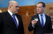 Что Мишустин получит в наследство от Медведева