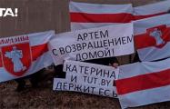 Жители Гродно, Бреста и Жодино вышли на акции протеста