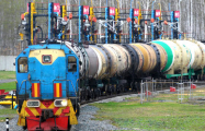 Беларусь подписала с Россией соглашение по поставкам нефти