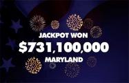 Американец выиграл в лотерею более $700 миллионов