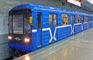 В метро Минска мужчина спрыгнул на рельсы и побежал в тоннель