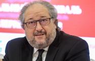 Более 300 миллиардов рублей пенсионных накоплений россиян утекли в офшор