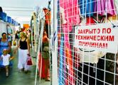 Половина витебских ИП подали «нулевые декларации»