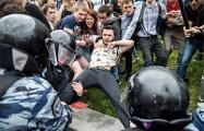 На акции протеста в Москве задержали более 300 человек
