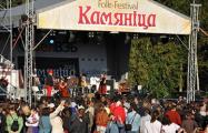 Завтра под Минском стартует фестиваль белорусской музыки «Камяніца»