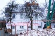 Легендарный дом с плакатами на ул. Уманской сносят