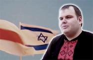 Израильский военнослужащий: На акции я хожу с бело-красно-белым флагом