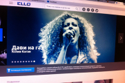 Музыкальный канал Ello на YouTube собрал миллиард просмотров