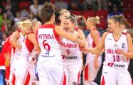 Белорусские баскетболистки уверенно обыграли сборную Эстонии