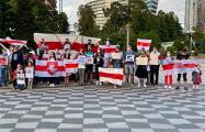 Белорусы Батуми вышли поддержать независимые СМИ