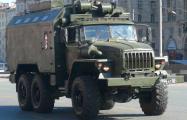 В Донецке на военных объектах прогремели взрывы