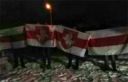 Жители Орши поздравили Тадеуша Кондрусевича с днем рождения