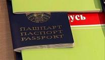 МИД обещает либерализовать визовый режим для деловых кругов