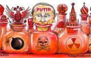 «Российские спецслужбы убивают»