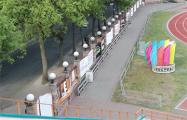 Фотофакт: Так выглядят платные места за забором домашнего стадиона брестского «Динамо»