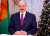 Лукашенко поздравил с Новым годом всех, кроме Обамы