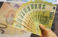 ЕС выделяет 37 млрд евро в ответ на пандемию коронавируса