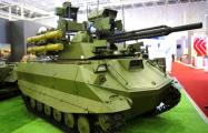Popular Mechanics: Российский робот-танк слабо показал себя в Сирии