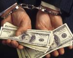 Борьба с валютчиками выйдет на новый уровень