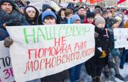 Революция в Архангельской области