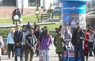Численность населения Беларуси в 2019 году продолжает сокращаться