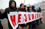 «Лукашенко - врага страны - в отставку!»