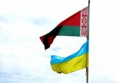 Первый форум регионов Беларуси и Украины запланирован на 2018 год