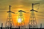 Правительство снизит цены на энергоносители для реального сектора
