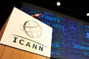 Еврокомиссары предложили забрать у ICANN часть полномочий