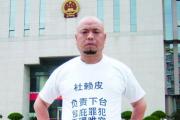 В Китае осудили Супервульгарного Мясника-правозащитника