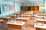 В некоторых школах Беларуси в понедельник не будет занятий